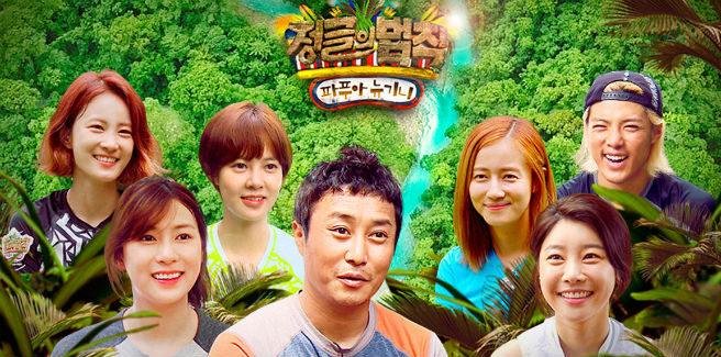 "Nuova canzone hip hop di Kim Byung Man, Kangnam e Microdot per ""Laws of the Jungle"""