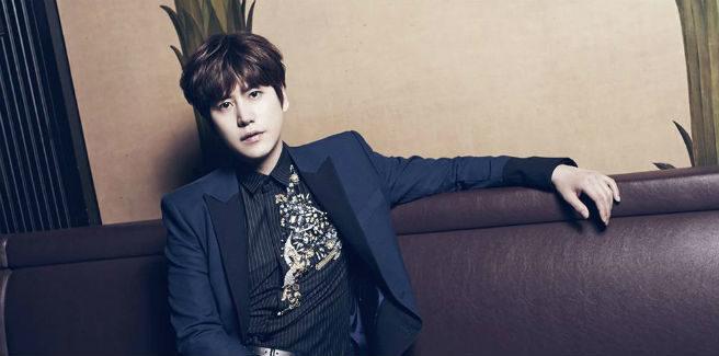 """Kyuhyun dei Super Junior registrerà """"Radio Star"""" un'ultima volta"""