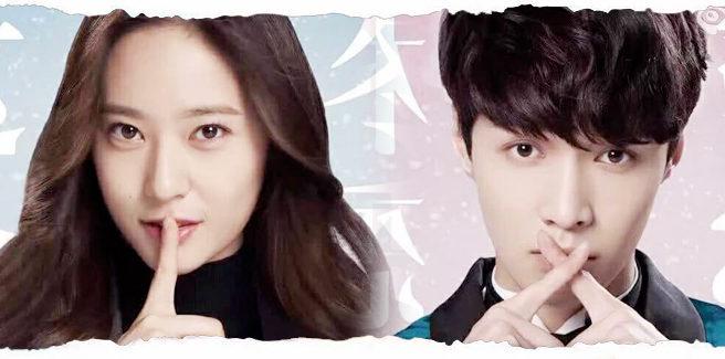 Poster del film di Lay degli EXO e Krystal delle f(x) al Festival di Cannes?