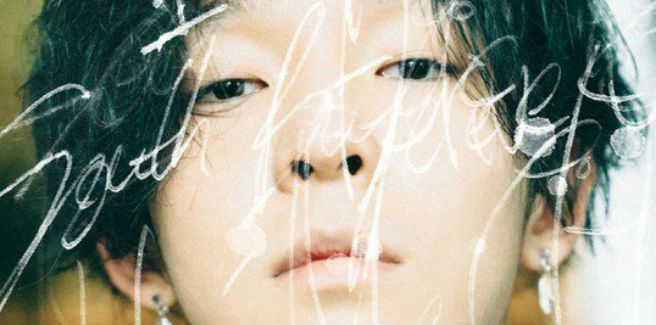 "Rilasciato l'MV teaser per ""Hug Me"" dei South Buyers Club, band di Nam Tae Hyun (ex Winner)"