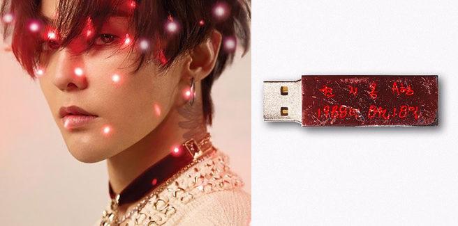 Problemi con l'album USB di G-Dragon dei BIGBANG