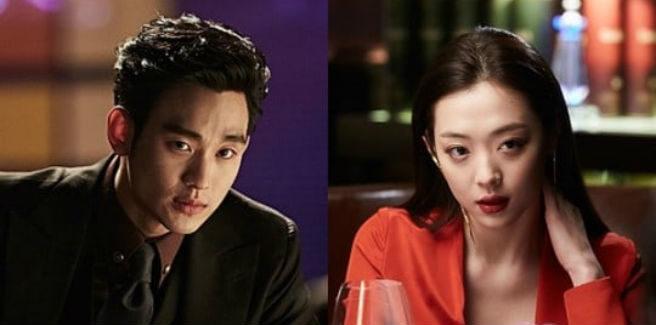 """Il film """"Real"""" con Kim Soo Hyun e Sulli vietato ai minori di diciannove anni"""