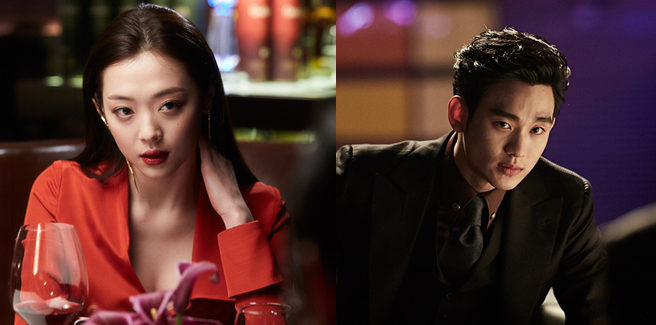 Trailer per 'Real' con Kim Soo Hyun e Sulli