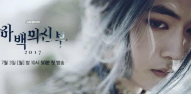 """Nam Joo Hyuk diventa un dio dell'acqua nel teaser di """"Bride of the Water God"""""""