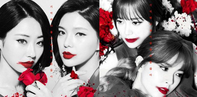 Nine Muses in rosso per i teaser di 'Identity'