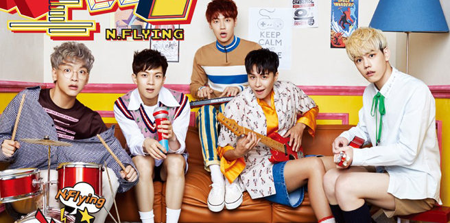 Nuovi colorati teaser per mostrare i 'Real' N.Flying
