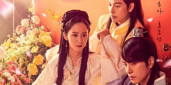 Primi teaser per 'The King Loves' con Yoona (SNSD), Siwan e Hong Jonghyun