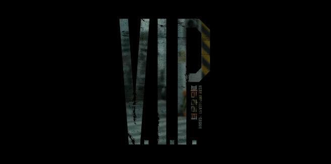 """Rilasciato un nuovo teaser per il film """"V.I.P."""" con Jang Dong Gun, Lee Jong Suk e Kim Myung Min"""