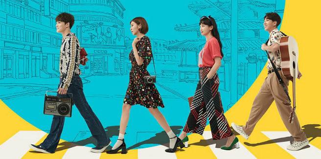 Pessimi ascolti per il drama 'Manhole' con Jaejoong dei JYJ ed UEE