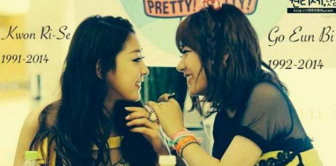Terzo anniversario dalla morte di RiSe e EunB delle Ladies' Code