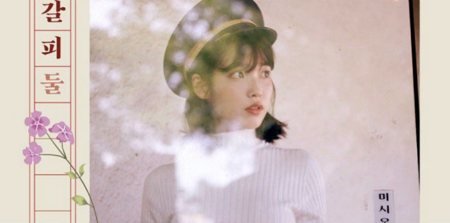 Nuovi teaser di IU che conquista già le classifiche con la pre-release 'Fall Morning'