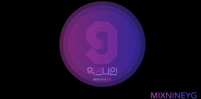 Al reality della YG, MIXNINE, ci saranno anche Taeyang, CL, KNK e Stellar?