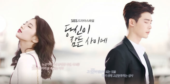 Suzy e Lee Jong Suk cantano loro stessi l'OST di 'While You Were Sleeping'