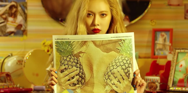 Hyuna la regina della sensualit in 39 lip hip 39 e la for Seni diversi