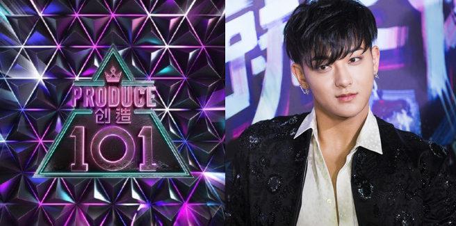 'Produce 101 (Cina)', versione autorizzata dalla Mnet, aggiuge Tao al cast