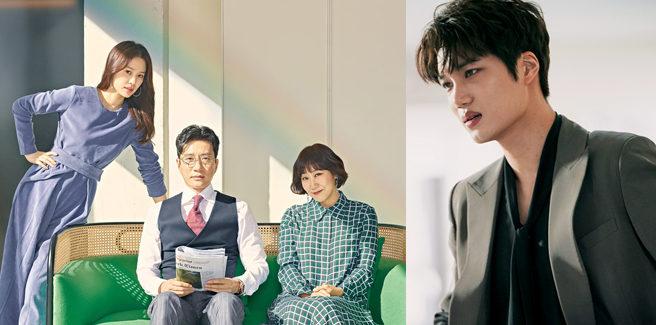 Nuovi teaser per il drama 'The Miracle We Met' con Kai degli EXO