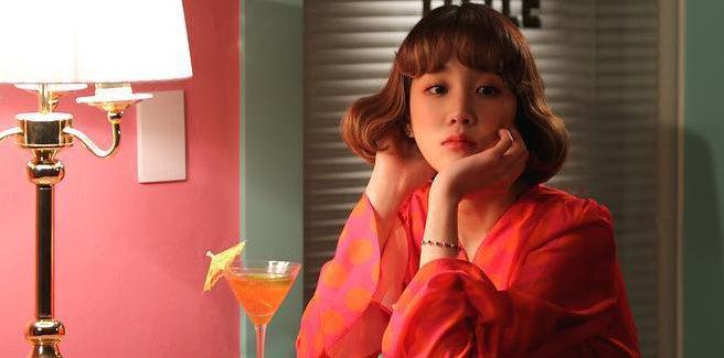 Park Bo Ram torna con 'Do As I Like'