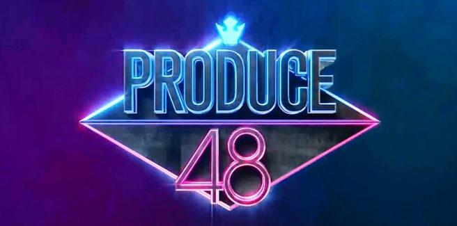 Nuova versione di 'Pick Me' per Produce 48