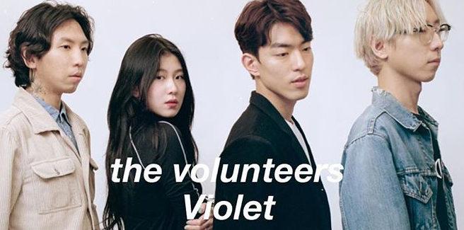 Baek Ye Rin ri-debutta nella band The Volunteers e chiede di non dirlo a JYP