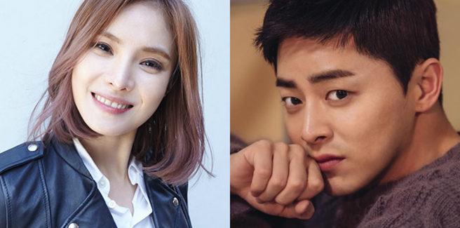 Jo Jung Suk e Gummy diventeranno presto genitori!