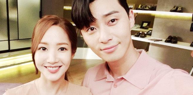 Park Seo Joon parla dei rumor con Park Min Young
