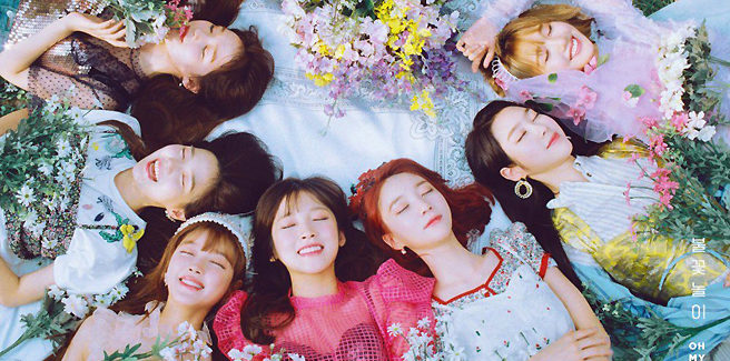 Le Oh My Girl tornano con la vitale 'Remember Me'