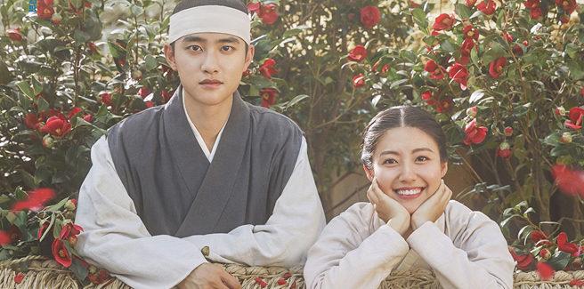 '100 Days My Prince' con D.O degli EXO è il 4° drama della TvN più visto in assoluto
