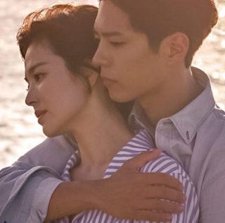 Il drama 'Encounter' con Park Bogum e Song Hye Kyo venduto in oltre 100 paesi