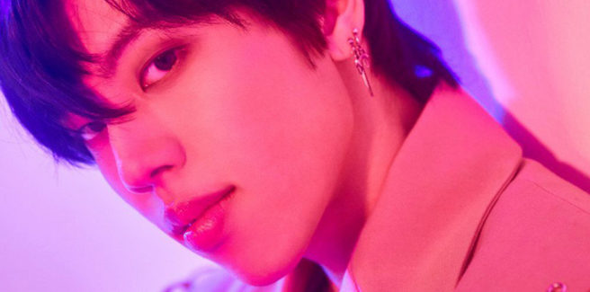 Dongwoo degli INFINITE debutta finalmente con 'News' e 'Party Girl'