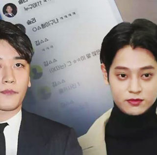 Casi di stupro tra i video delle chat di Jung Joon Young/Seungri