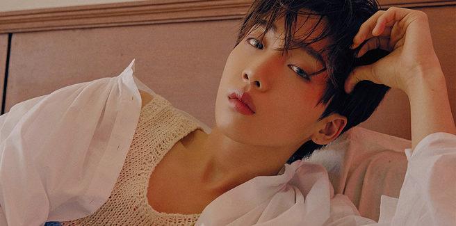 Jeong Sewoon rilascia la coinvolgente 'Feeling'