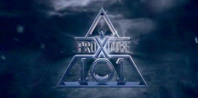 Sta per iniziare la quarta stagione di 'Produce X 101' con molti volti noti