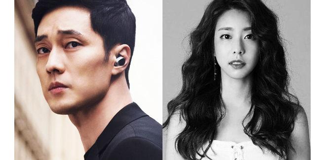 So Ji Sub fidanzato con Jo Eun Jung, giornalista 17 anni più piccola