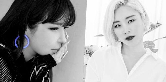 Park Bom torna con Wheein delle MAMAMOO in '4:44'