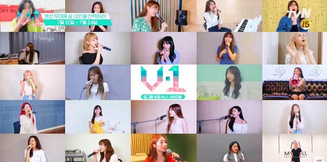 'V-1' è il programma in cui si sfideranno le voci del K-pop?
