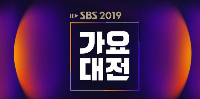 Guarda le esibizioni esplosive dei '2020 SBS Gayo Daejeon'