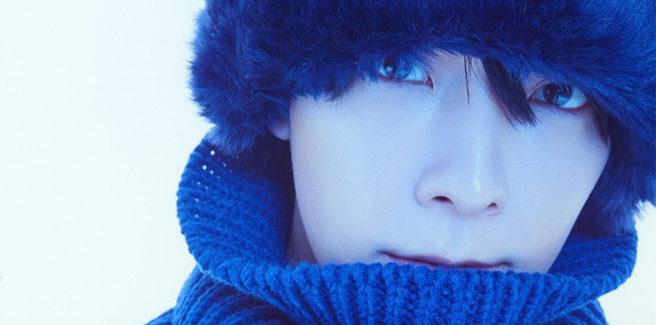 Donghae dei Super Junior debutta da solista con 'Harmony'