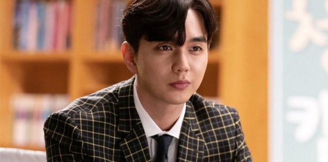 L'attore Yoo Seung Ho criticato perché 'troppo grasso' in 'Memorist'?