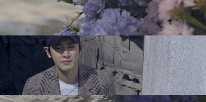 Chanyeol degli EXO e mq rilasciano la toccante 'I'm fine'