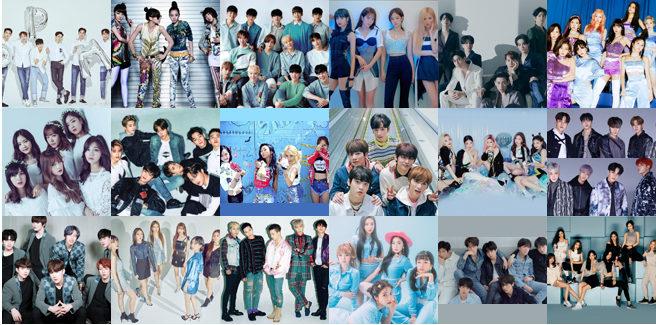Perché spesso i gruppi K-pop hanno così tanti membri?