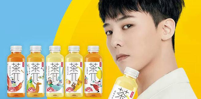 G-Dragon primo coreano a superare il ban cinese: è nuovo modello della Nongfu Spring