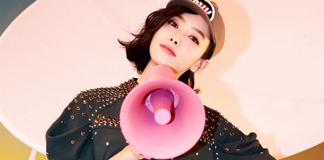 Victoria, ex-f(x), rilascia il primo album e la funky 'Up To Me'