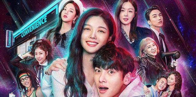 Le April cantano l'OST del drama 'Backstreet Rookie'
