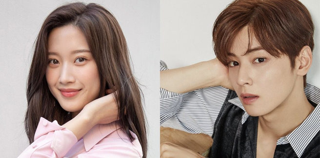 Moon Ga Young potrebbe recitare con Cha Eun Woo degli ASTRO nel drama 'True Beauty'?