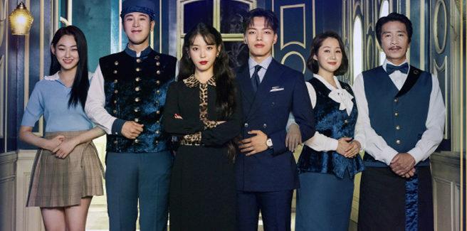 """""""Hotel Del Luna"""" di IU e Yeo Jin Goo avrà un remake americano?"""