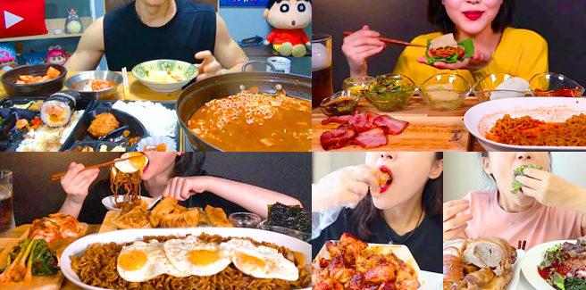 Mukbang youtuber coreani criticati per pubblicità nascoste: parte lo scandalo