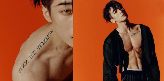 Seungwoo dei VICTON fa il suo debutto da solista con 'Sacrifice'