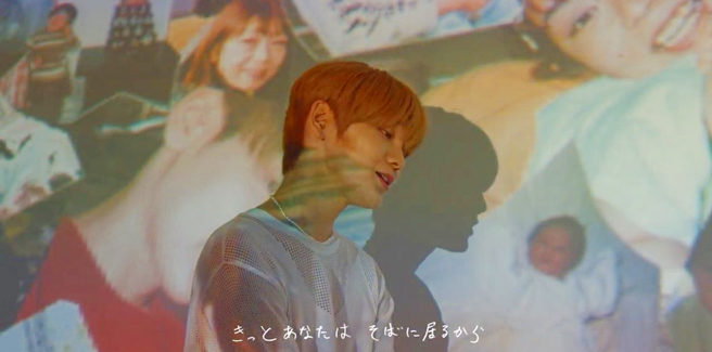 "Kenta dei JBJ95 dedica ""Come Back Any Time"" alla defunta madre"