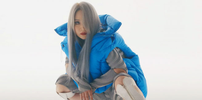 "CL, ex-2NE1, torna con ""Post Up"""