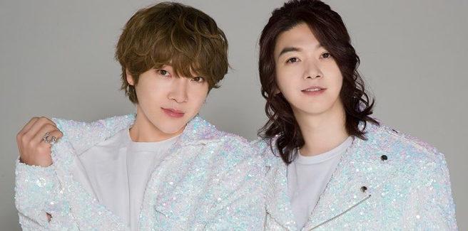 Yoonhak e Sungjae dei Supernova si scusano per il gioco d'azzardo